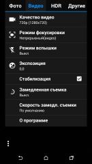 Snap Camera HDR 8.0.1 [Русская версия]