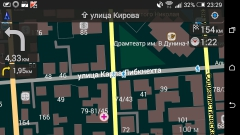 OsmAnd+ Maps & Navigation 2.2.4 [На русском]