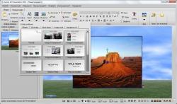 Aurora 3D Presentation 2012 16.01.07 + ключ [На русском]