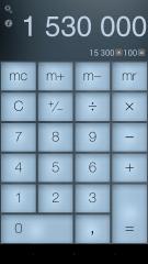 Calculator Pro 2.0 [Русская версия]