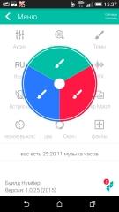 FlipBeats Pro 1.0.25 [На русском]