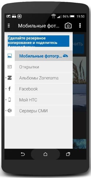 Zoner Photo Studio - Edit & Go 3.5.3 [На русском]