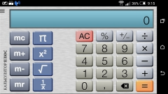 Calculator Plus 4.9.4 [Русская версия]