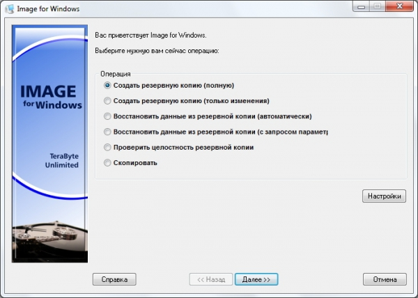 TeraByte Drive Image Backup & Restore Suite 3.24 + keygen (2018) ENG