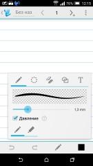 Papyrus Premium 1.2.9.0 [На русском]