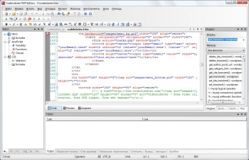 CodeLobster PHP Edition Pro 5.14.4 + keygen [На русском]
