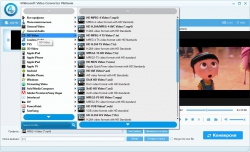 4Videosoft Video Converter Platinum 5.2.30 + cracked [Русификатор]