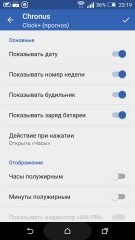Chronus Pro Home & Lock Widget 5.5.4 Final + Themes [На русском]