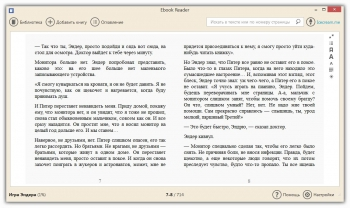 Icecream Ebook Reader Pro 5.19 + patch На русском]