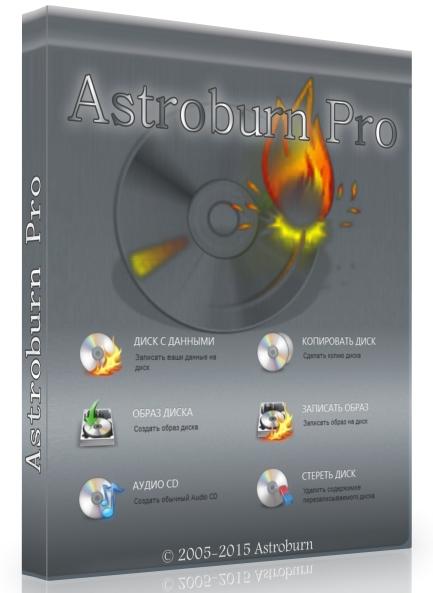 Astroburn Pro 4.0.0.0233 + activator [На русском]