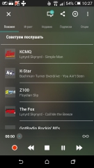 TuneIn Radio Pro 15.3 build 16426 [Русская версия]