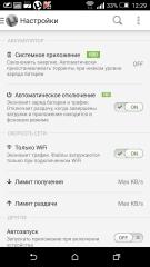 µTorrent® Pro 3.11 [Русская версия]