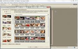 LumaPix FotoFusion 5.5 Build 108520 Extreme + patch [Русификатор]