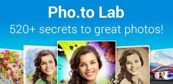 Pho.to Lab PRO 2.0.331 [Русская версия]