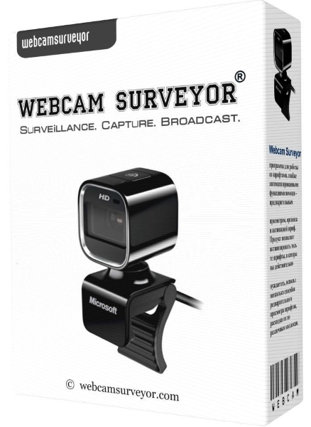 Webcam Surveyor 3.66 Build 1070 Final + patch [На русском]
