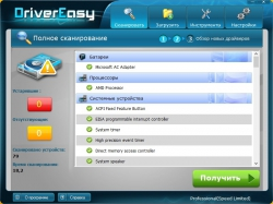 Driver Easy Professional 5.6.10.59951 + patch (2019) ENG