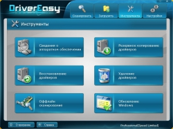 Driver Easy Professional 5.6.11.29999 + patch (2019) ENG