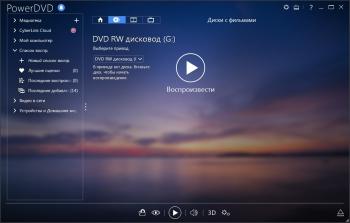 CyberLink PowerDVD Ultra 18.0.2107.62 RePack [На русском]
