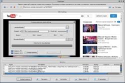 TubeDigger 5.5.3.0 + crack [На русском]