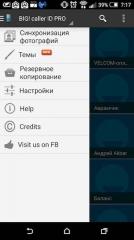 BIG! Full Screen Caller ID Pro 3.4.15 [Русская версия]