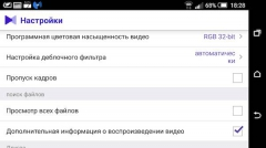 KMPlayer Pro 1.1.3 [На русском]