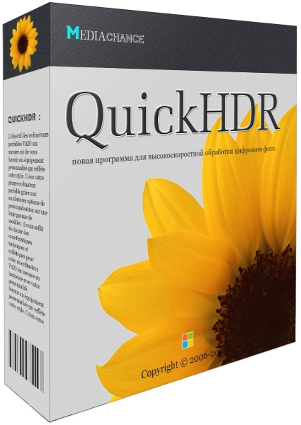 MediaChance QuickHDR 1.0.1 DC 22.05.2015 Portable [На русском]