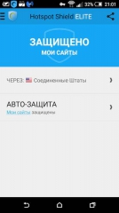 Hotspot Shield VPN & Proxy ELITE 3.7.7 [На русском]