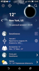 Weather XL PRO 1.4.1.9 [На русском]