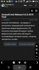 gReader Pro | Feedly | News 4.2.0 [На русском]
