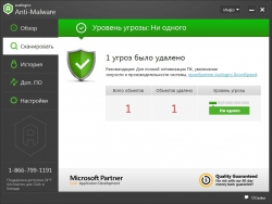 Auslogics Anti-Malware 1.20.0.0 Final + keygen [На русском]