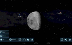 Solar System Explorer HD Pro 2.7.3 [Русская версия]