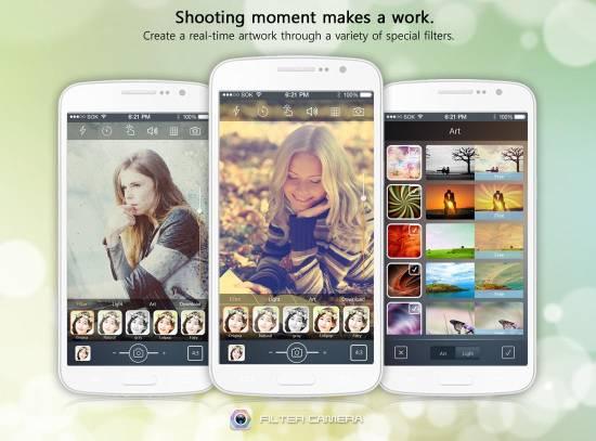 Photocracker PRO 1.1.1 [На русском]