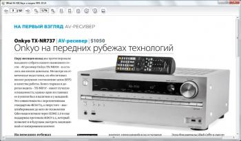 PDF24 Creator 7.8.1 [На русском]