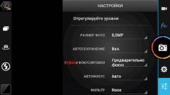Camera ZOOM FX Premium 6.2.6 [На русском]