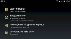 Battery HD Pro 1.63.06 [Русская версия]