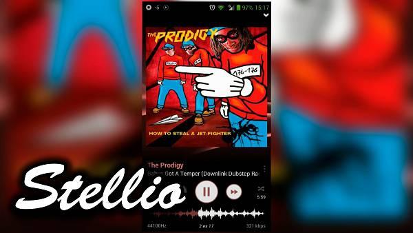 Stellio Music Player 4.56 [На русском]