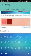 Fleksy + GIF Keyboard 8.2.4 [На русском]