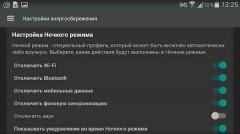 Battery Widget Reborn Pro 2.2.6 [На русском]