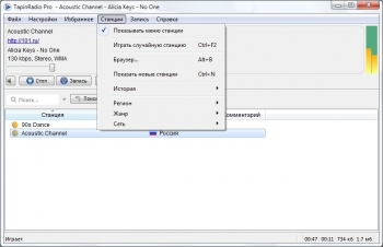 TapinRadio Pro 2.12.3 + patch [На русском] + Portable