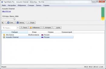 TapinRadio Pro 2.10.3 + Portable [На русском]