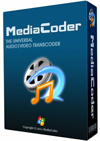 MediaCoder 0.8.49 Build 5892 [На русском]