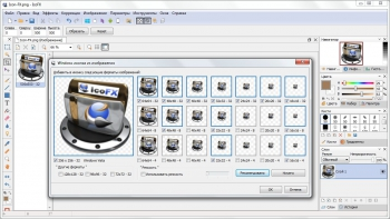 IcoFX 3.3 + keygen [На русском] + Portable