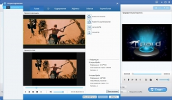 Tipard Video Converter Ultimate 9.2.36 + patch [Русификатор]