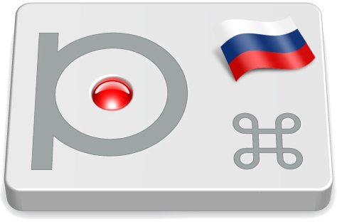 Punto Switcher 4.4.3 Build 407 Final [На русском]