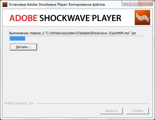 Adobe Shockwave Player 12.3.5.205 Final (2019) ENG