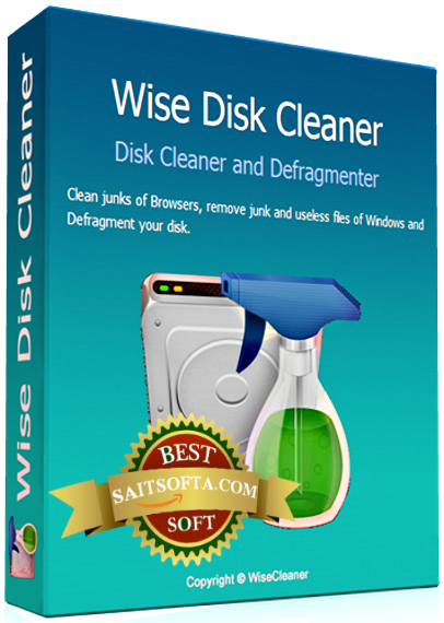 Glary Disk Cleaner 5.0.1.69 Final [На русском]