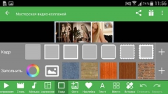 Video Collage Maker Premium 17.9 [На русском]