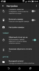 AZ Screen Recorder Premium 3.3 [На русском]