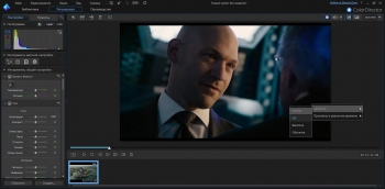 CyberLink ColorDirector Ultra 7.0.2231.0 + ключ [Русификатор]