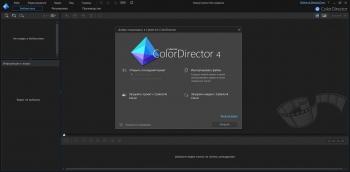 CyberLink ColorDirector Ultra 6.0.3130.0 + ключ [Русификатор]